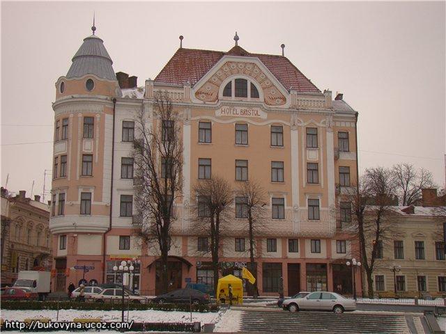 "Bristol Hotel in Chernivtsi (Czernowitz); Отель ""Бристоль"" в Черновцах; Готель ""Брістоль"" у Чернівцях"