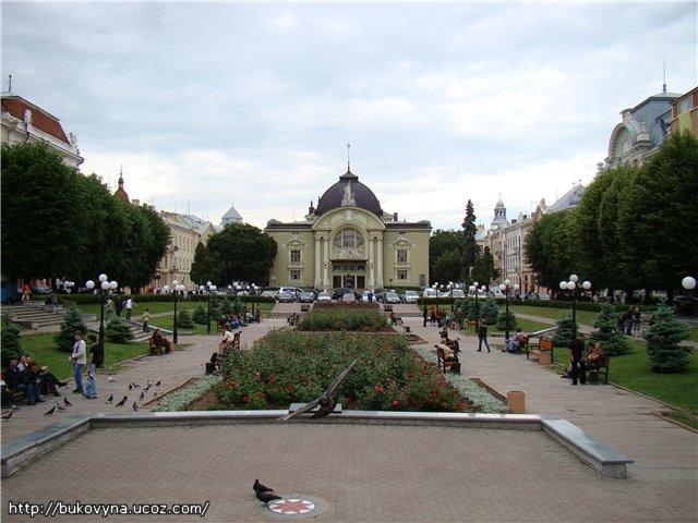Chernivtsi (Czernowitz) Drama Theater; Черновицкий драматический театр; Чернівецький драматичний театр