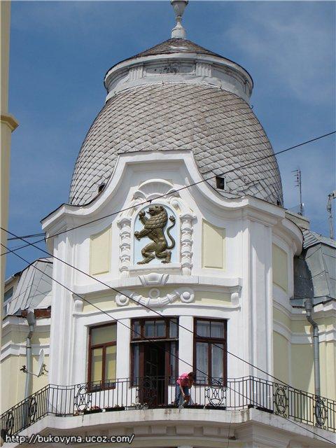 """Golden Lion Hotel in Chernivtsi (Czernowitz); Отель """"Золотой лев"""" в Черновцах; Готель """"Золотий лев"""" у Чернівцях"""