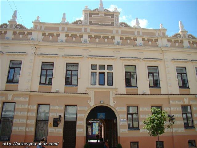 Polish National House in Chernivtsi (Czernowitz); Польский народный дом в Черновцах; Польський народний дім у Чернівцях