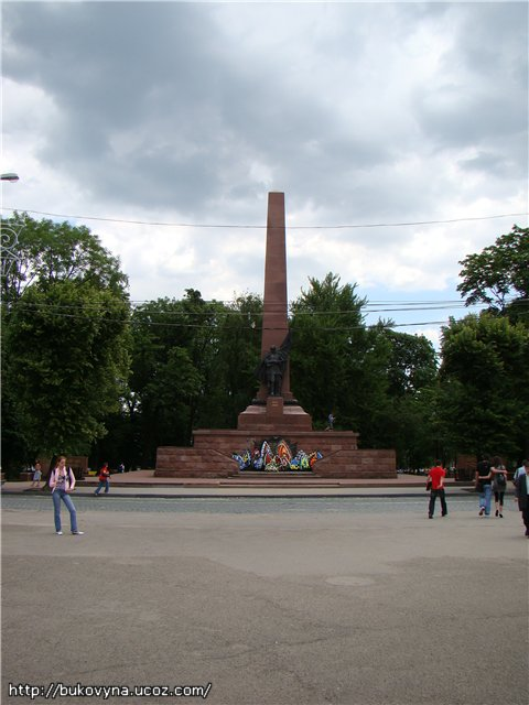 Monument to Liberators in Chernivtsi (Czernowitz), Ukraine; Памятник Воину-освободителю в г.Черновцы (Украина); Пам'ятник воїну-визволителю у м.Чернівці