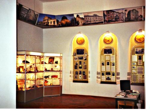 Museum of Bukovynian Jews in Chernivtsi, Ukraine; Музей евреев Буковины в г.Черновцы (Украина); Музей євреїв Буковини у м.Чернівці