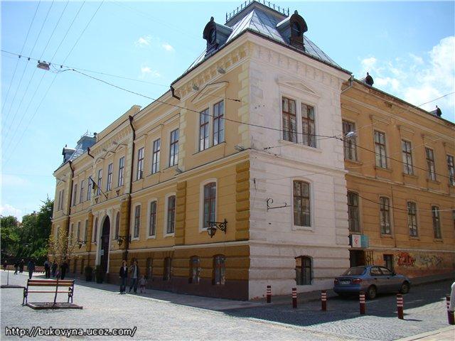 Museum of Local Lore in Chernivtsi, Ukraine; Краеведческий музей г.Черновцы (Украина); Краєзнавчий музей м.Чернівці